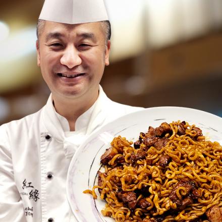 기생충팀도 반한 호텔식 짜파구리!   Surprise gift of 'Chapaguri' was given to Parasite   chef's Recipe