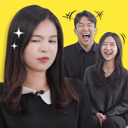 처음 뵙겠습니다. 인싸들만 모인 신세계그룹 갓 신입 | 현직자피셜 EP.11