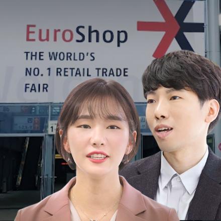 첫 글로벌 사업의 중심에 선 신입사원들? | 쓱큐멘터리 신세계아이앤씨 김진원, 한승은
