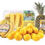 이마트 캐릭터 콜라보 이어간다! 노란색 과일 등 '미니언즈' 기획상품 할인판매