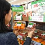 브랜드의 힘! 농협 브랜드 상품 판매했더니 이마트24, 채소/과일 매출 쑤욱!