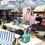트레이더스, 베란다/마당에서 즐기는 '홈캠핑용품' 행사