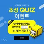 SSG닷컴, 교보문고와 전략적 제휴…소설책도 새벽배송