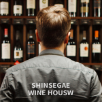 신세계백화점, 와인 매출 날았다…술도 온라인 쇼핑으로