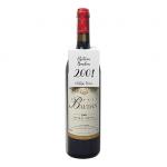 이마트24, 성년의 날 기념 와인 출시!