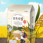 SSG닷컴, 온라인 구매 전용 '모두의 쌀' 출시