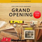 SSG닷컴, '에이스 하드웨어' 공식스토어 오픈