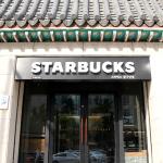 스타벅스, 환구단점 개점하며 문화유산보호기금 5천만원 기부한다