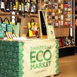 신세계백화점, 환경의 날 맞아 '친환경 캠페인' 펼친다