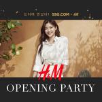 SSG닷컴, H&M 공식스토어 국내 단독 입점
