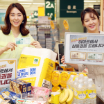 이마트, 30억 쇼핑지원금 쏜다!