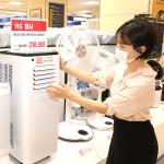 이마트, 16일까지 소형 냉방가전 할인전…역대급 폭염에 세컨드 냉방가전 인기