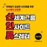 Vol.08 크보(KBO) 전용 '치킨'을 쏩니다