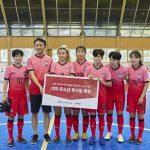 공 하나로 나눔을 전하다. 신세계그룹 vs 여자축구 국가대표