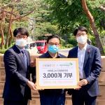 이마트24, 초록우산어린이재단 통해 민생유기농커버 생리대 3천개 기부