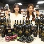 """이마트, """"국내 최초 연간 200만병 판매 와인 '도스코파스'"""" 도스코파스 리제르바' 출시!"""