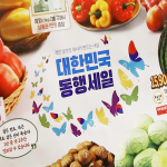 신세계그룹 속 대한민국 동행세일 총정리!ㅣSCS뉴스PICK