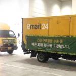 이마트24, 부산 동구청에 긴급 구호물품 전달!