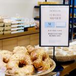 """신세계백화점, """"취향 따라 골라 먹는다···"""" 빵 구독 서비스 확대"""