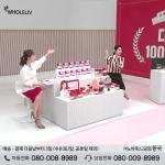 신세계TV쇼핑, 22일(토), 23일(일) '건강식품 히트상품展' 진행