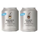 커피 메뉴 다양화 하는 이마트24, 신개념 아포가토 '캔포가토' 선보인다!