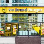 신세계푸드, '노브랜드 버거', 부산 첫 매장 열었다!