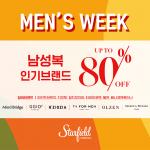 스타필드 코엑스몰, '코로나 블루' 극복 상생특별전 전개