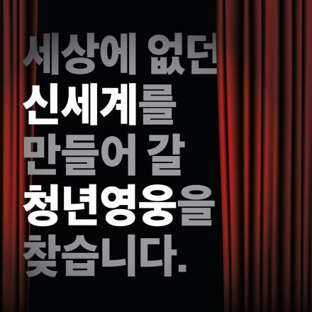 2020년 신세계그룹 신입사원 모집
