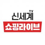 """신세계TV쇼핑, """"모바일 생방송 영역 확대 나선다"""" '신세계TV쇼핑 라이브' 리뉴얼 론칭"""