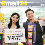 이마트24, 헬로모바일과 손잡고 전용 요금제 3종 론칭
