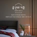 신세계백화점, 꿀잠 침실 꾸미는 법 알려준다