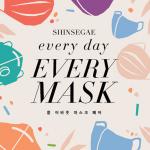신세계백화점, 업계 최초 마스크 페어 연다