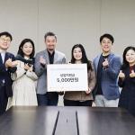 신세계아이앤씨, '미니콘테스트' 지원기업 4개사 선정