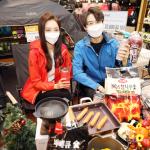 """이마트, """"쌀쌀해진 날씨에 가을 아웃도어 용품 인기"""" 가을·겨울 아웃도어 대전"""