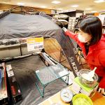이마트, 가을·겨울 캠핑 용품 최대 30% 할인