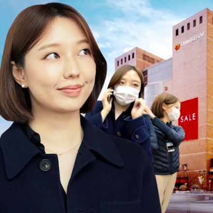 신세계백화점 신입 MD는 뭘 할까? | 쓱큐멘터리 신세계백화점 스포츠팀 장유진 파트너