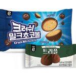 """이마트24, """"초콜릿 지각 변동!"""" 판초콜릿 지고 볼초콜릿 뜬다!"""