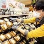 이마트, 국산 품종 '갈색 팽이버섯' 본격 판매