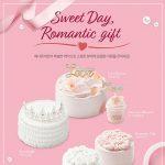 """신세계푸드, """"달콤한 케이크로 로맨틱 밸런타인데이 보내세요"""""""