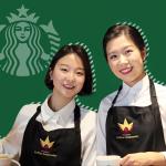 글로벌 스타벅스 최초 여성 2인 커피대사 탄생!ㅣSCS뉴스PICK