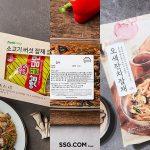 SSG닷컴, HMR 제수용품 매출 70% 이상 늘어
