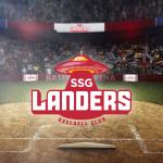 신세계그룹의 야구단 'SSG 랜더스'와 '착륙선'은 어떻게 탄생했을까? (2)