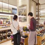 홈술족 겨냥… 신세계百, 올해 첫 110억대 와인 행사