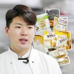 일상이 과학? 식품 패키지의 세계   쓱큐멘터리 신세계푸드 이노베이션팀 윤성영 파트너