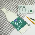 이마트24, 장수막걸리와 손잡고 MZ세대 인싸템 내놨다!
