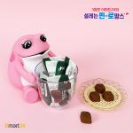 이마트24, 핑크두꺼비 굿즈 2종으로 고객 마음 잡는다!