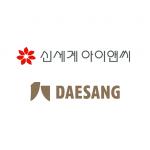 신세계아이앤씨, HCI 기술 기반으로 '대상그룹 정보센터' 이전 완료