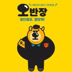 SSG닷컴, '오반장' 코너 전면 개편, '스토리텔링 마케팅' 강화 나선다