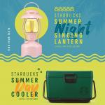 스타벅스, 5월 11일부터 여름 e-프리퀀시 이벤트 시작