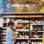 이마트24 와인, 올해 1분기만 지난 한 해의 절반 팔렸다!